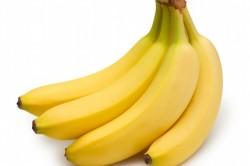 Бананы для приготовления кекса