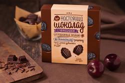 Упаковка настоящего шоколада