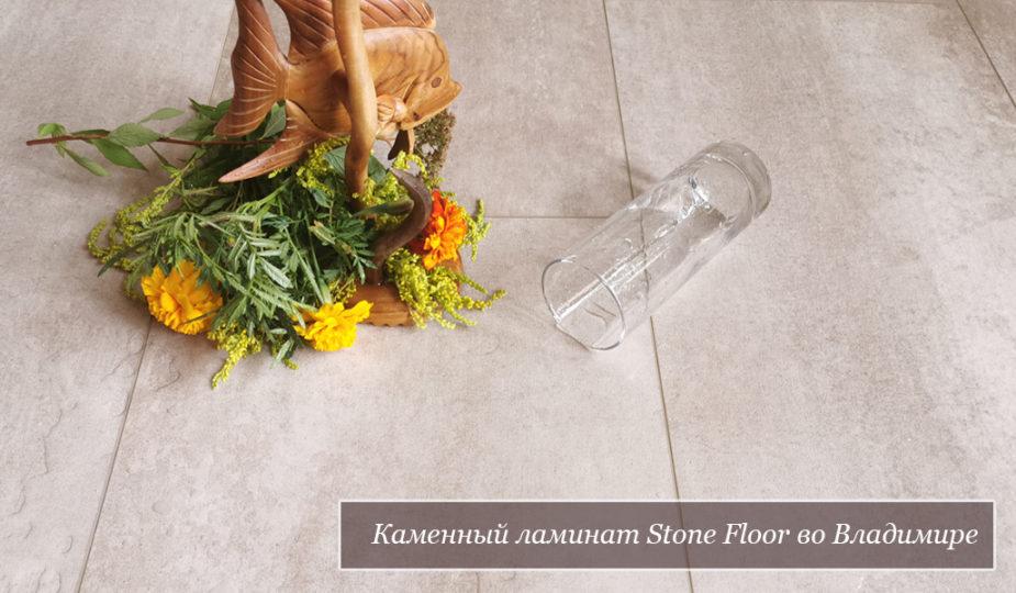 Новый вид каменного ламината появился во Владимире