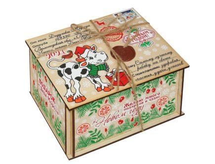 Посылка от Деда Мороза