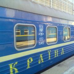 украинские поезда