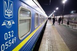 Киев & Одесса & Лондон на поезде
