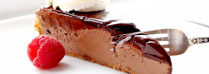 шоколадная выпечка - пирог